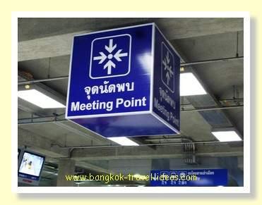 Bangkok Airport meeting point sign