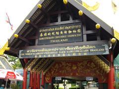 Samut Prakan Crocodile Farm entrance