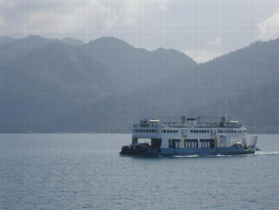 Ao Thammachat Ferry to Koh Chang