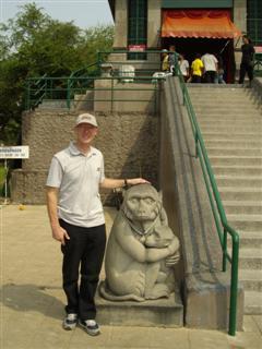 Lopburi stone monkey at Phra Karn Shrine