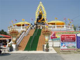 Luang Phor Thuad at Amphawa