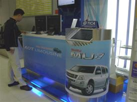 AOT limousine counter at Suvarnabhumi Airport