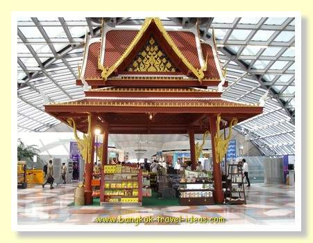 Sala in the shopping area at Bangkok Suvarnabhumi Airport