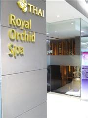 Bangkok Airport Royal Orchid Spa for a relaxing massage or spa