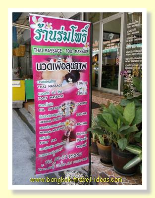 Massage prices in Bangkok massage shop