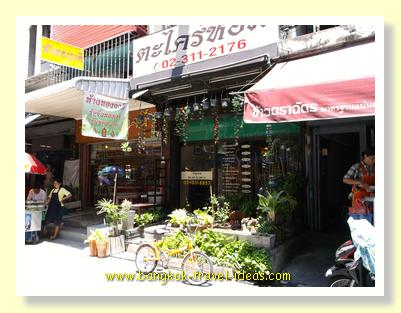 Massage shops in Bangkok
