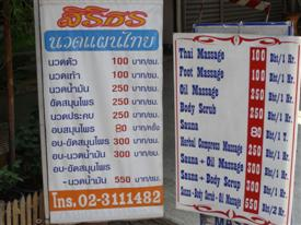 good and cheap massage in bkk - www.hardwarezone.com.sg