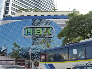 MBK shopping mall