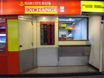 Siam City currency exchange booth located at Phrom Phong BTS station