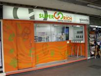 Superrich Thailand currency exchange booth