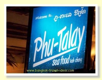 Thai restaurant on Klong Prao