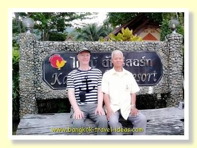 Traditional Thai pose