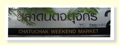 Chatuchak market entrance sign