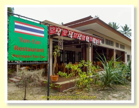 Ton Tan restaurant at Mai Khao Beach