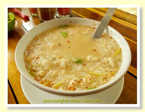 Khao Tom for breakfast, delicious