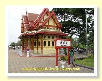 Hua Hin railway station, arrive from Bangkok in style