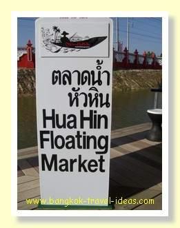 Hua Hin floating market sign
