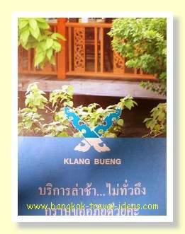 Klang Bueng Restaurant menu