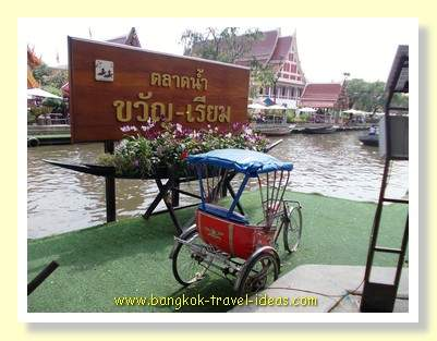 Old style sarmlor at Kwan Riam Floating Market