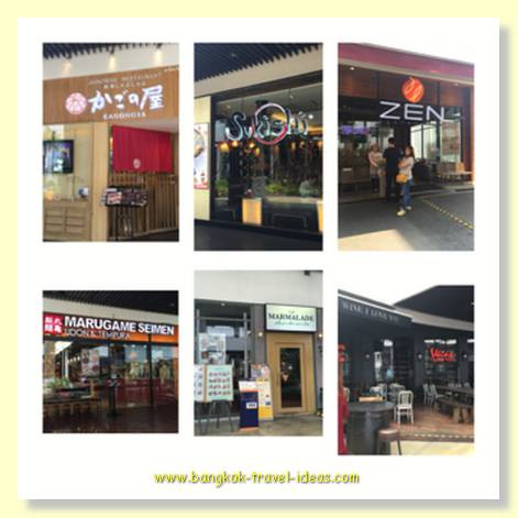 Many places to dine at Mega Bang Na shopping mall