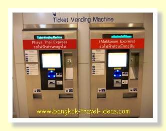 Airport express ticket machines