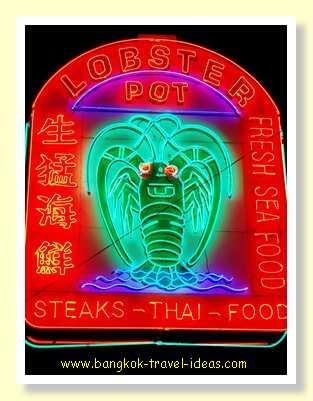 Lobster Pot restaurant in Pattaya Thailand