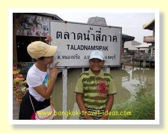 Pattaya floating market entrance