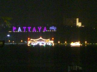 Pattaya sign in South Pattaya greeting Pattaya tourist