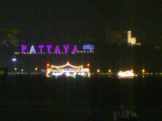 Pattaya sign in South Pattaya greeting Pattaya tourist