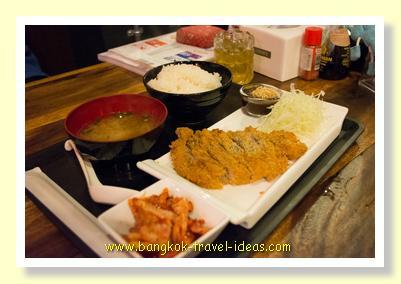 Tsukimi Japanese restaurant in Pickadaily Bangkok shopping mall