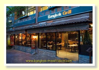 Restaurants at Pickadaily Bangkok