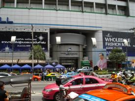 Platinum Shopping Mall in the heart of the Bangkok shopping district of Pratunam