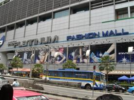 Platinum Fashion Mall for all your ladies fashion