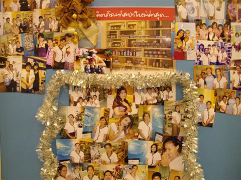Massage shop staff photo board