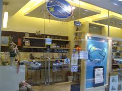 Sabai Body Spa and Massage shopfront
