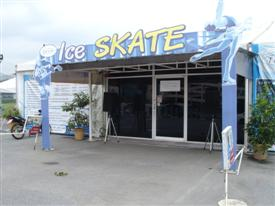 Go ice skating in Bangkok at the Seacon Square shopping centre