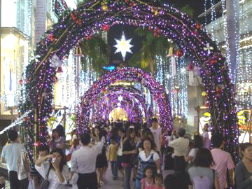 Siam Paragon has a great display of New Year decorations