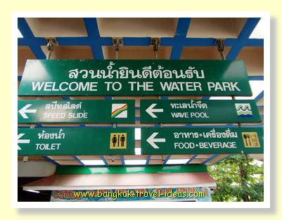 Water Park sign at Siam Park City