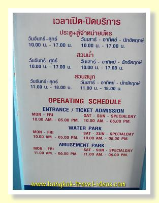 Opening hours detailed for Siam Park City