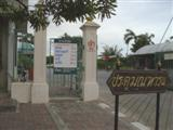 Entrance to Suan Luang Rama IX park in the outskirts of Bangkok