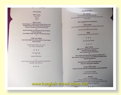 Thai Airways First Class menu