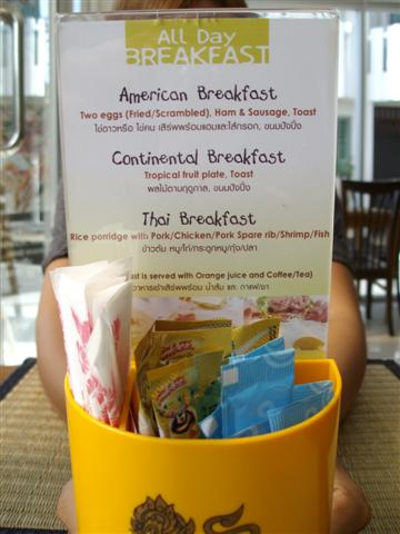 Breakfast menu at the Ivory Suvarnabhumi Hotel