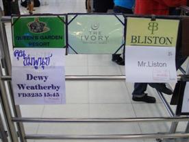Bangkok airport hotel meeting sign for the Ivory Suvarnabhumi Hotel