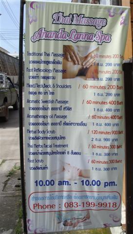 The Ivory Suvarnabhumi Hotel massage