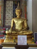 Buddha image at Wat Bang Phli Yai Nai