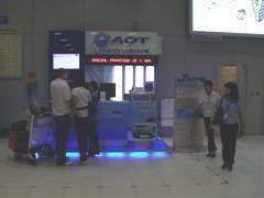 Bangkok airport AOT cars stand