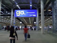 Thailand immigration area at Bangkok Suvarnabhumi Airport