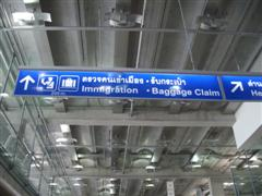 Thailand immigration at Bangkok Airport