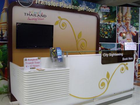 Transfer passenger tours at Bangkok Airport