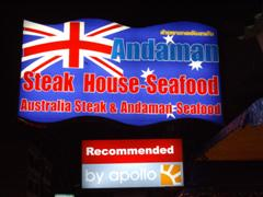 Andaman restaurant on Koh Samui